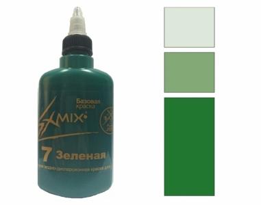 ExMix Зелёная, 100 мл