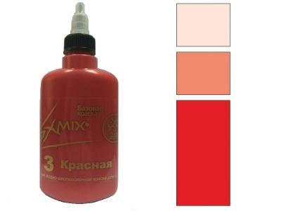 ExMix Красная, 100 мл