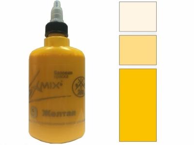ExMix Тёплая Жёлтая, 100 мл