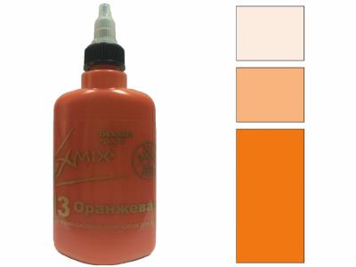 ExMix Оранжевая, 100 мл