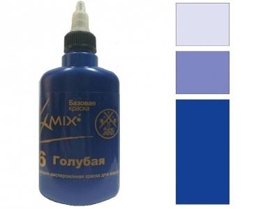 ExMix Голубая, 100 мл
