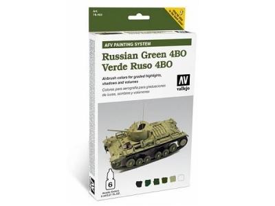 Набор красок Russian Green 4BO для аэрографа, 78.403