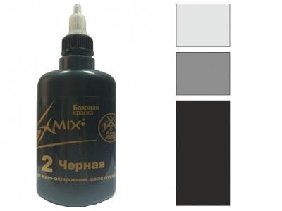 ExMix Чёрная, 100 мл