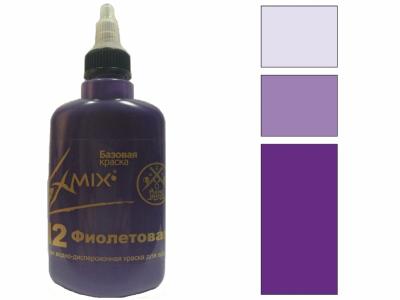 ExMix Фиолетовая, 100 мл