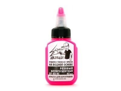 ExMix Флуоресцентная Розовая, 45 мл