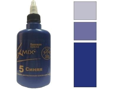 ExMix Синяя, 100 мл