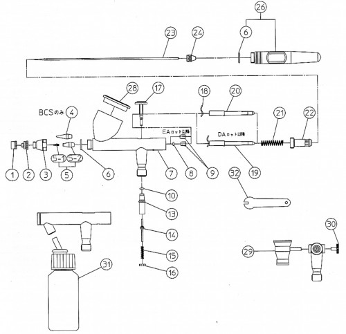 Схема аэрографа Iwata HP-CS